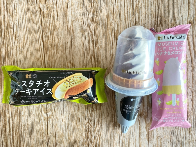 【ローソン】値段以上のおいしさ♡ひんやり贅沢気分が味わえる「ご褒美アイス」3選