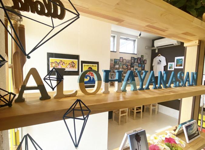 『ALOHA yanasan』の店内の文字