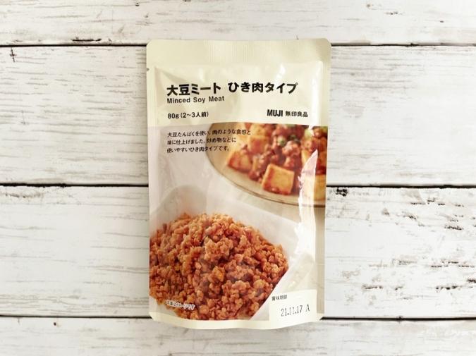 炒め物に最適!常備しておきたい無印良品の「ひき肉」タイプ