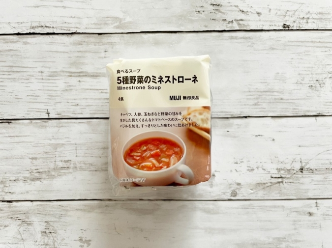 無印良品『食べるスープ 5種野菜のミネストローネ』