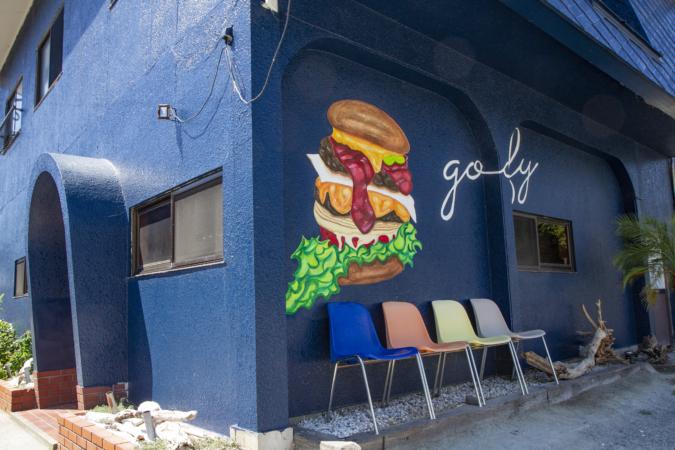 goofy(グーフィー)ハンバーガーのロゴマーク