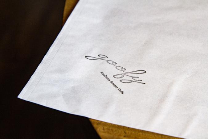 goofy バーガーを包む紙