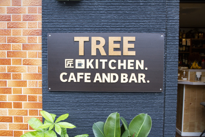 CAFE&BAR TREE(カフェ&バー ツリー)看板