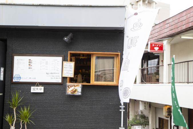 CAFE&BAR TREE(カフェ&バー ツリー)小窓
