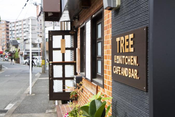 「CAFE & BAR TREE」外観
