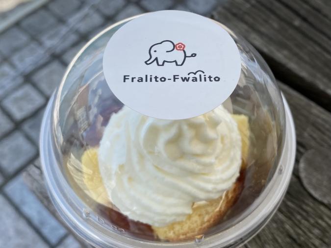 『Fralito-Fwalito(ふらりとふわりと)』カップシフォン