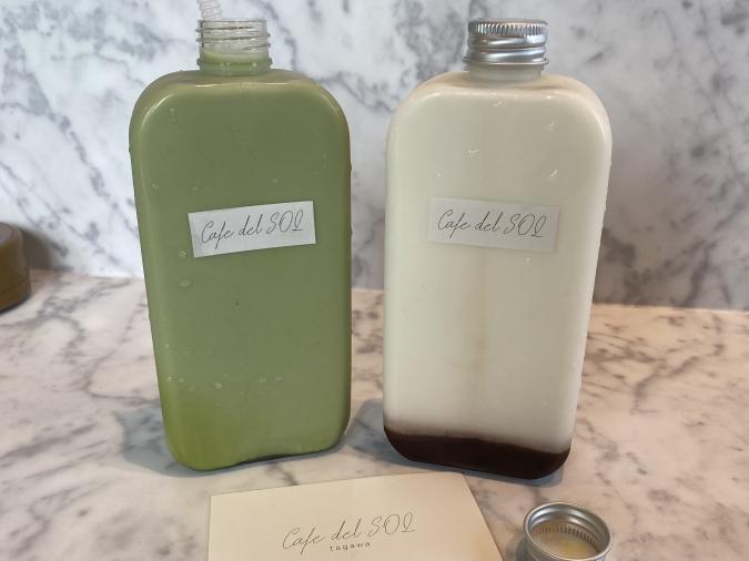 カフェCafe del SOL(デルソル)田川店 ボトルドリンク