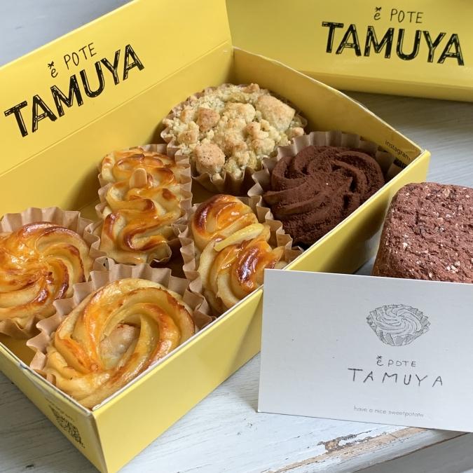 TAMUYA(タムヤ)スイートポテト
