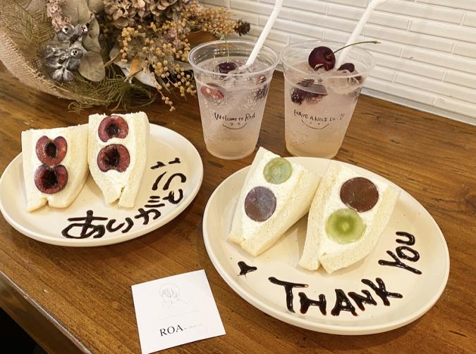 『Cafe ROA(カフェロア)』フルーツサンドセット