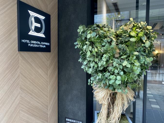 ホテル オリエンタル エクスプレス 福岡天神 入口