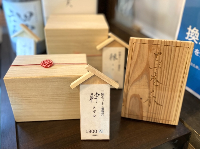 『ちぃず庵 糸』ボトルチーズケーキの木箱