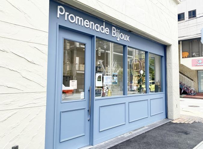 Promenade Bijoux(プロムナードビジュー)外観
