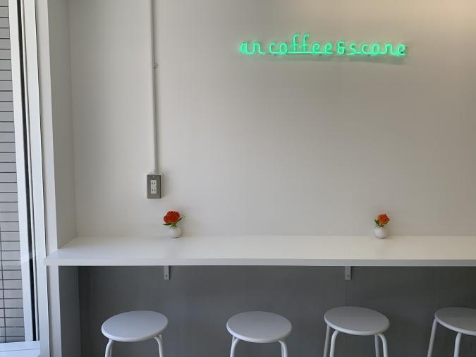an coffee&scone(アンコーヒーアンドスコーン)カウンター席