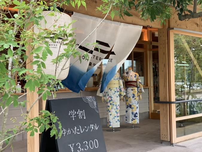YAMATO Tsunagari gallery(やまとつながりギャラリー)大濠公園 入口
