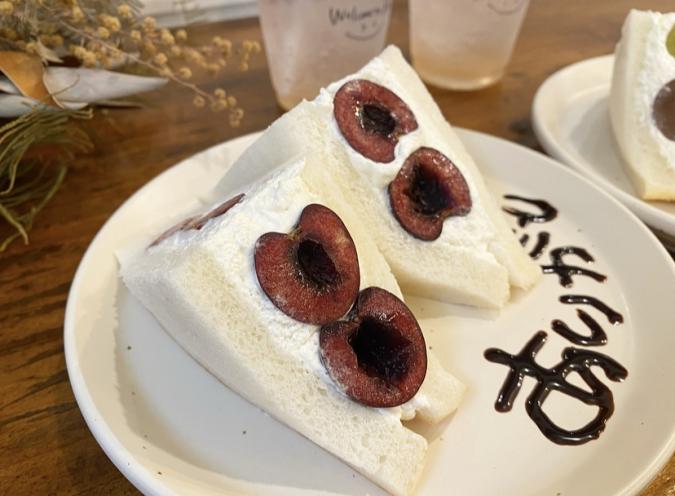 『Cafe ROA(カフェロア)』フルーツサンドアメリカンチェリー