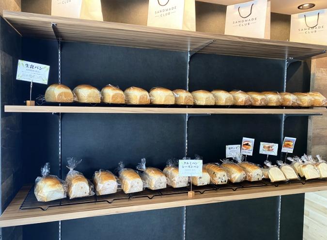 『SANDMADE CLUB(サンドメイドクラブ)』食パン