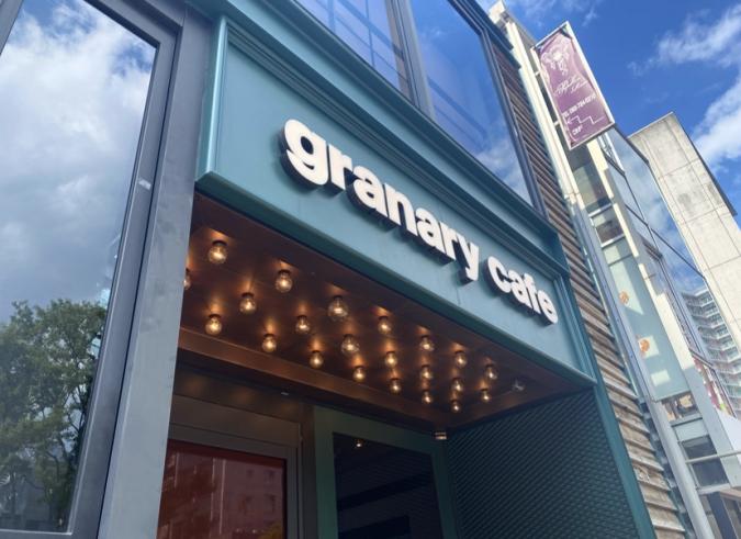 granary cafe(グラナリーカフェ)外観
