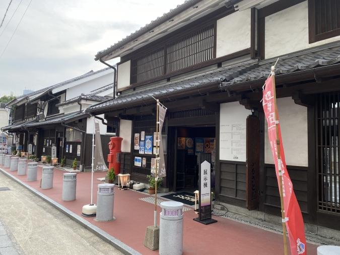 博多町家(はかたやまちや) ふるさと館
