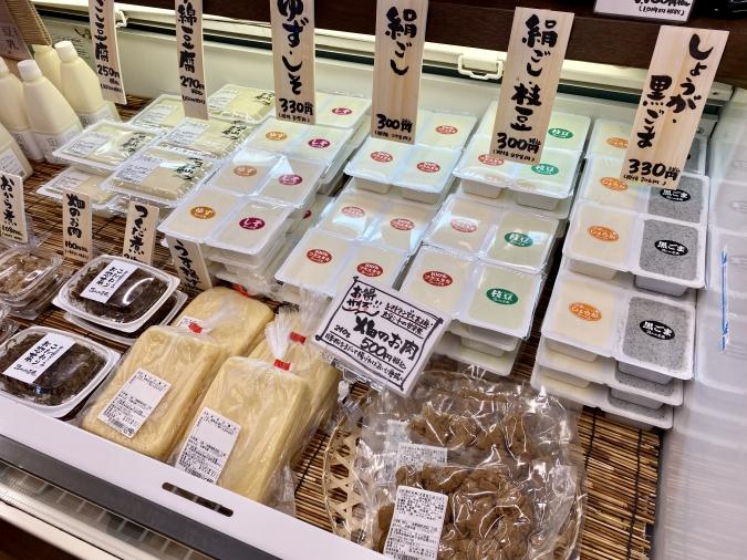 『五ヶ山豆腐』豆腐ショーケース
