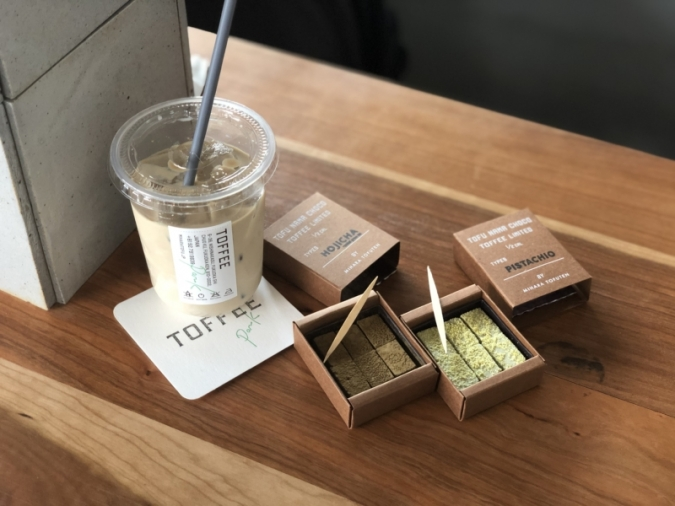 『三原豆腐店』の『アイス豆腐チョコ』