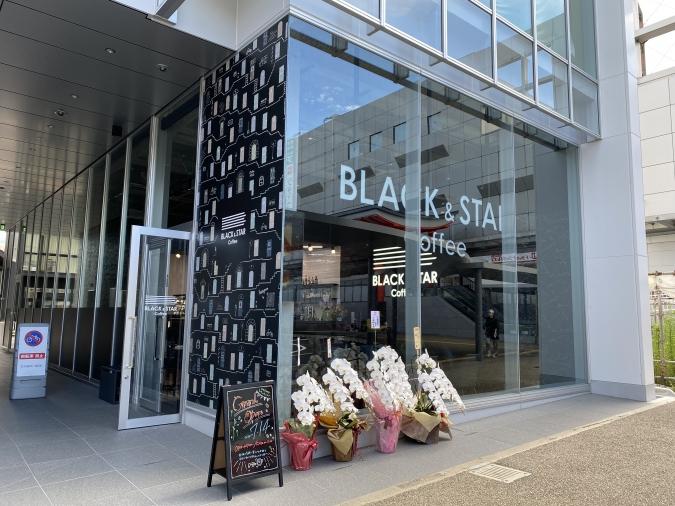 『BLACK&STAR Coffee(ブラックアンドスターコーヒー)』外観
