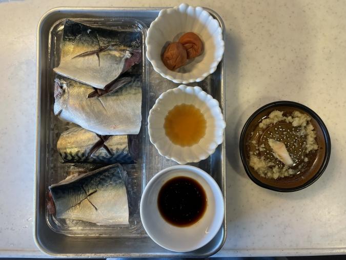 サバの梅生姜蒸し 材料