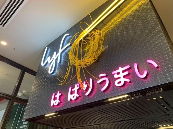 lyf Tenjin Fukuoka(ライフ天神福岡)シェアキッチン