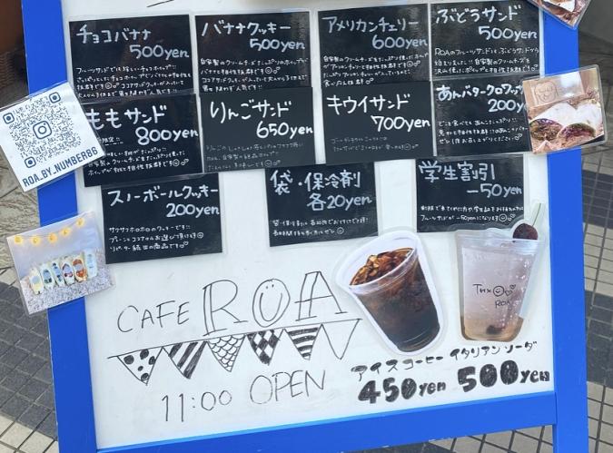 『Cafe ROA(カフェロア)』フルーツサンドメニュー