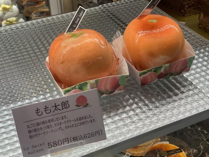 『ル・サントーレ久留米店』桃タルトの「もも太郎」