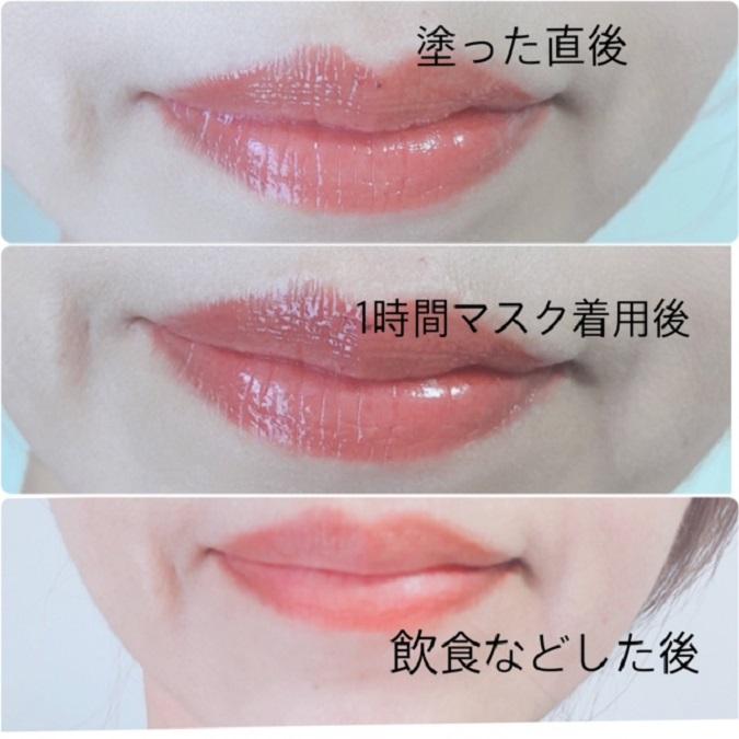 「fujiko(フジコ)」の『Fujiko Nuance Wrap Tint(フジコニュアンスラップティント)』