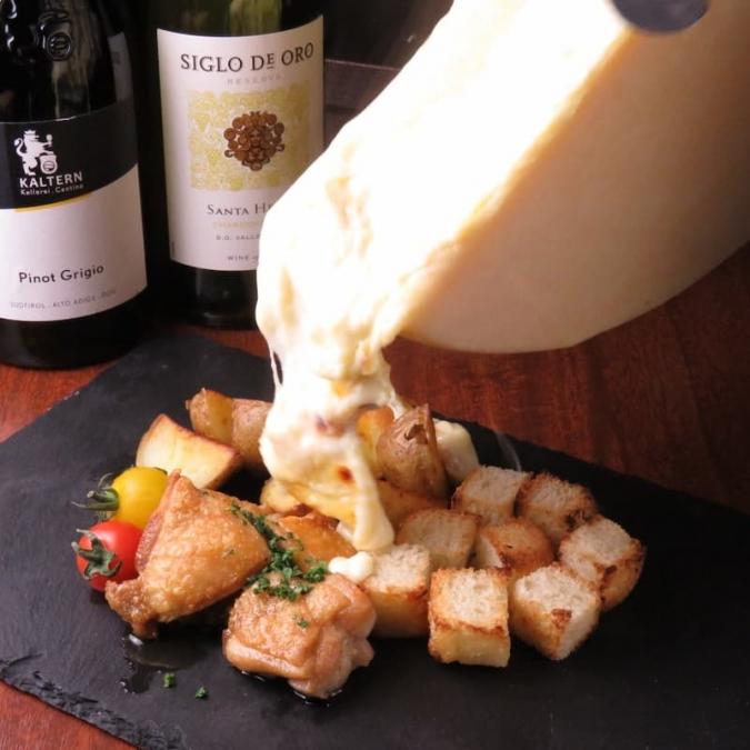 『UNO(ウーノ)』ラクレットチーズ