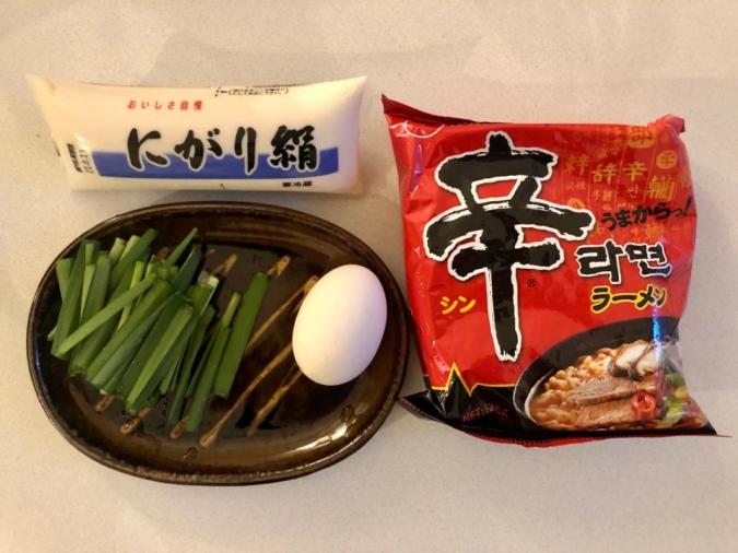 韓国の定番!豆腐を入れた「スンドゥブ辛ラーメン」材料