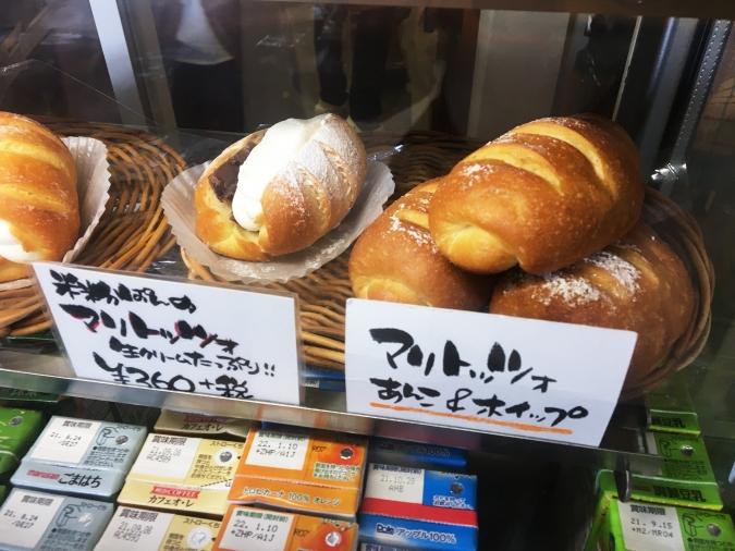 豆米(まめこめ) 米粉パンのマリトッツォ