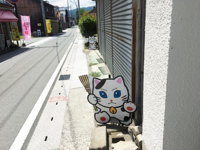 福丸商店街の追い出し猫