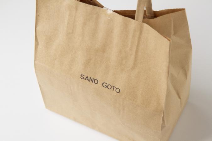 「SAND GOTO」袋