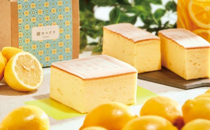 台湾甜商店「甜カステラ 檸檬」