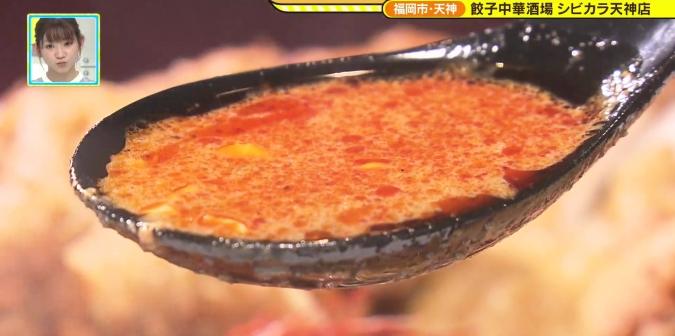 四川風トリプルパイコー坦々麺 スープ