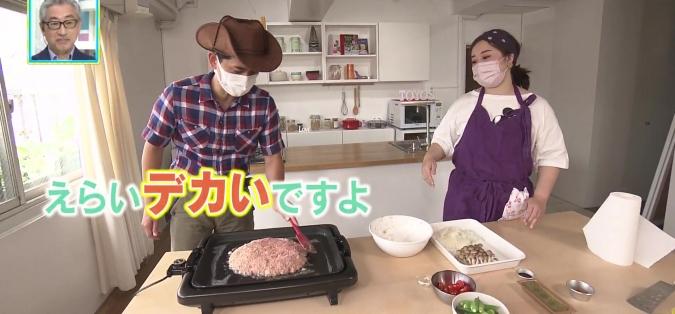 TOYO'Sキッチン「夏野菜たっぷり!BIGカレーバーグ」作り方