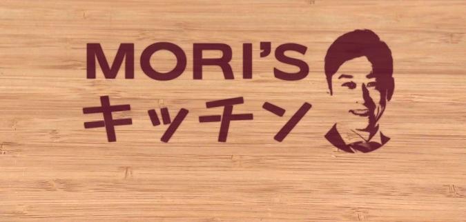 MORI'Sキッチン ロゴ
