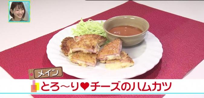 1汁3菜の簡単節約料理 メイン「ハムカツ」