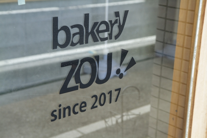 bakery ZOU(ベーカリー・ゾウ) ロゴ