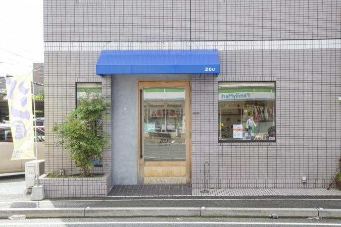 bakery ZOU(ベーカリー・ゾウ) 外観