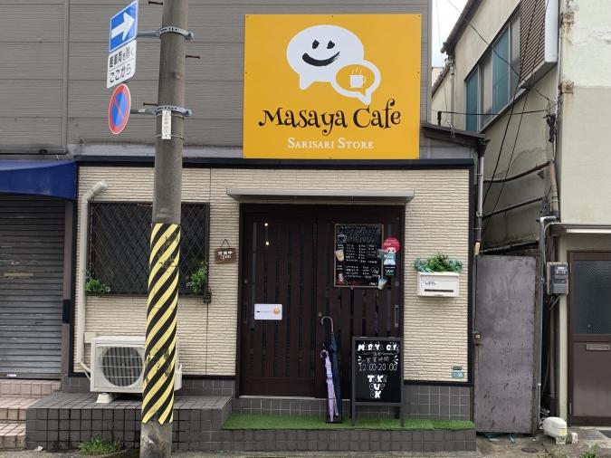 Masaya Cafe(マサヤカフェ) 外観