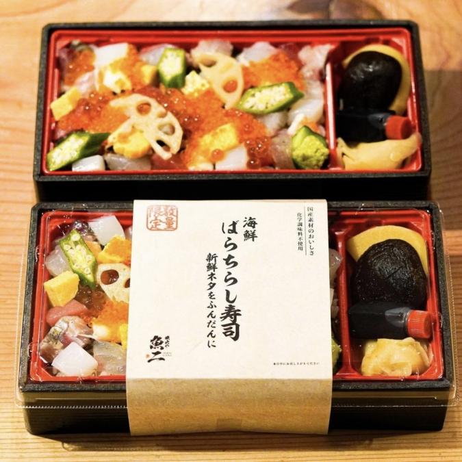 「熾火や 魚二(おきびやうおに)」海鮮ばらちらし寿司(全体)