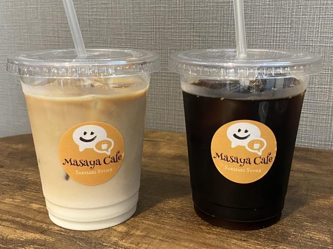 Masaya Cafe(マサヤカフェ) アイスコーヒー