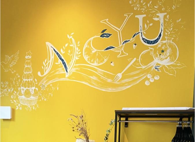 『NOYU(ノユ)』壁