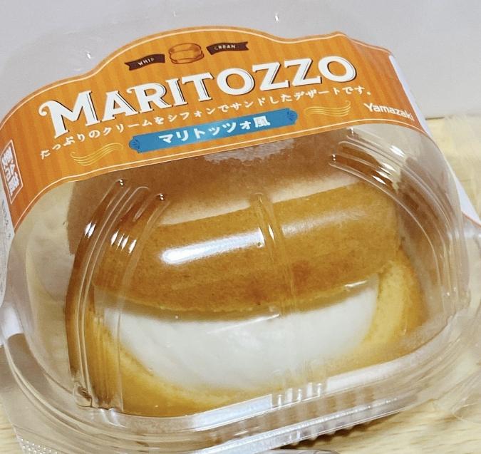 「デイリーヤマザキ」の『MARITOZZO マリトッツォ風』