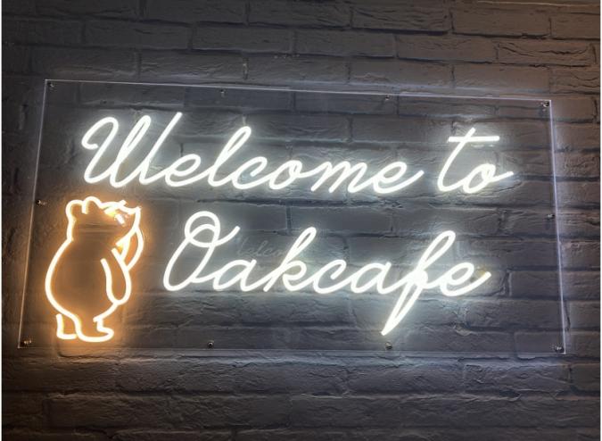 『Oak cafe(オークカフェ)』看板