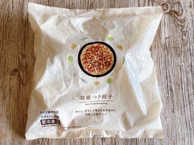 ローソン「羽根つき餃子」の実食レポ
