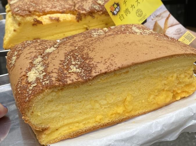 台湾カステラ九份 西新店 看板メニュー『台湾カステラ』チーズ味